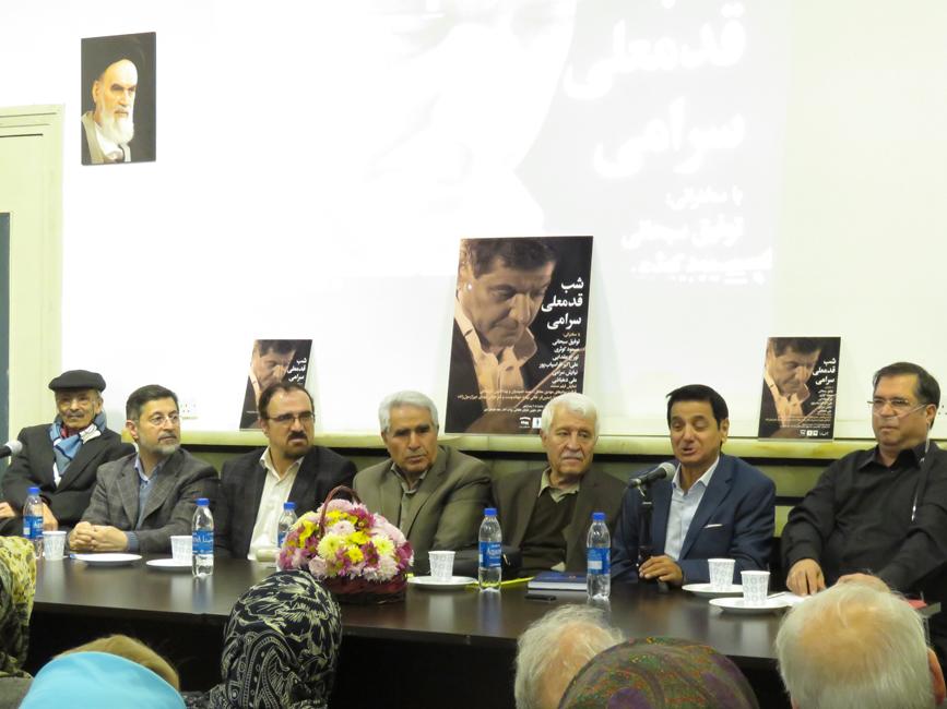 از جپ به راست: عظیم زرینکوب - مسعود کوثری - علیاکبر افراسیابپور - تورج عقدایی - توفیق سبحانی - قدمعلی سرامی - علی دهباشی