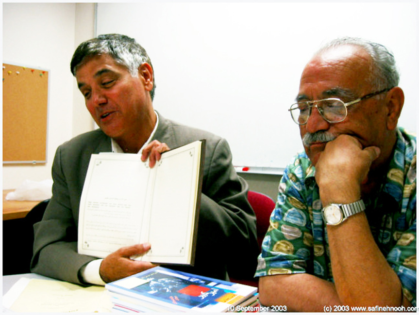 عکس دکتر قدمعلی سرامی همراه با نصرتالله نوح